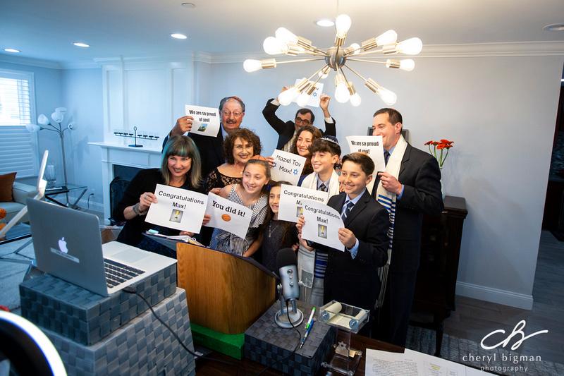 Zoom-Bar-Mitzvah-Congrats-Signs